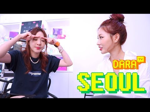 DARA TV │DARALOG #ep.7 back to Seoul  8월의 브이로그