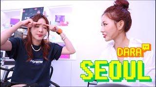 DARA TV │DARALOG #ep.7 back to Seoul  8월의 브이로그