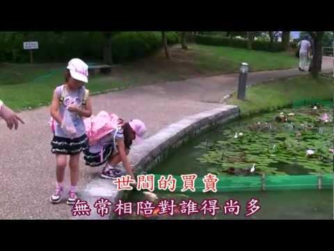 詹雅雯~當店 ~HD字幕風景篇