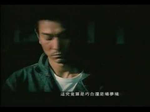 劉德華-續集