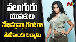 Heroine Poorna threatened by four men; arrested..
