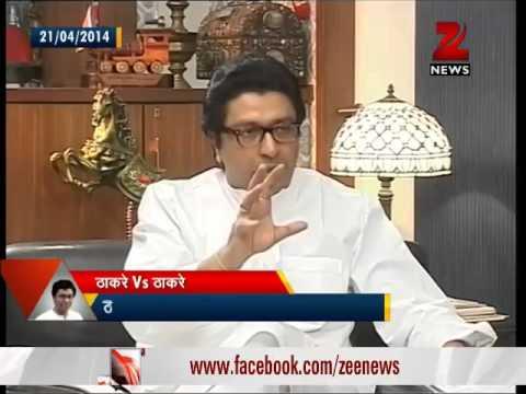 महाराष्ट्र विधान सभा चुनाव : राज ठाकरे बनाम उद्धव ठाकरे