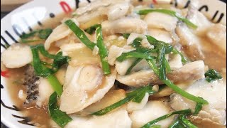 Easy Recipe For The Perfect Chinese Stir Fry Fish w/ Ginger & Spring Onion 姜葱鱼片