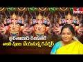 ఖైరతాబాద్ గణపతికి తొలి పూజ చేయనున్న గవర్నర్ : Governor Offers First Pooja To Khairatabad Ganesh|hmtv