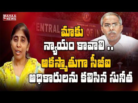 Viveka murder case: YS Sunitha meets CBI officials