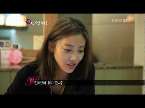 Son Dam Bi (손담비) - Star Life Theatre Ep4