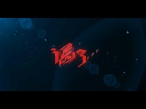 張惠妹 - 渴了 完整版MV