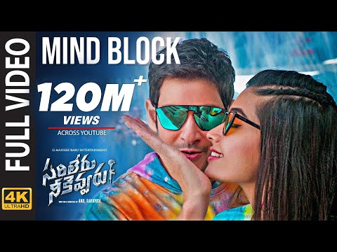 Mind Block Full Video Song