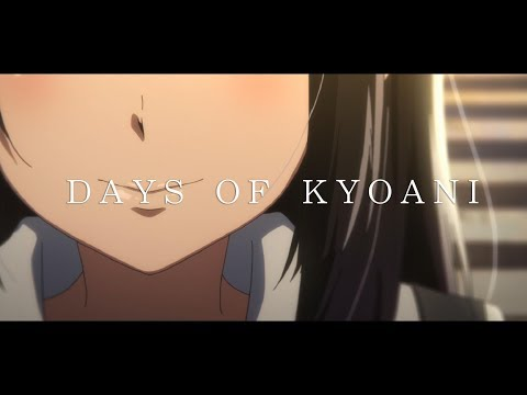 【京阿尼AMV】我與京阿尼共同度過的歲月 DAYS OF KYOANI