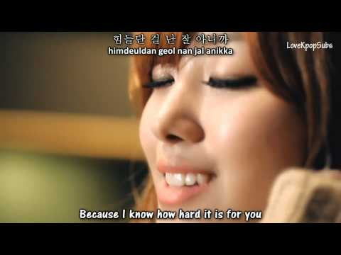 Song Ji Eun  - It's Cold  ( Take care of us, captain ost part 2 )