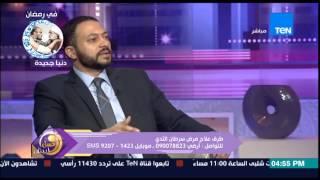 عسل أبيض - د/أحمد فرحات : يحذر.. سرطان الثدى للرجال أعنف من سرطان ثدى لدى السيدات ...
