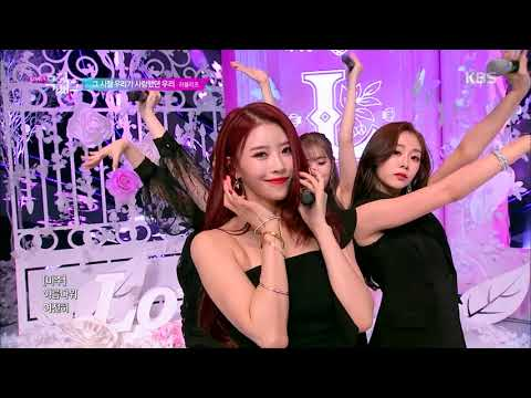 그 시절 우리가 사랑했던 우리(Beautiful Days) - 러블리즈(Lovelyz) [뮤직뱅크 Music Bank] 20190524