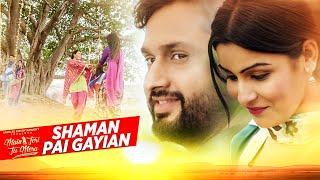 Shaman Pai Gayian Shafqat – Amanat Ali – Main Teri Tu Mera