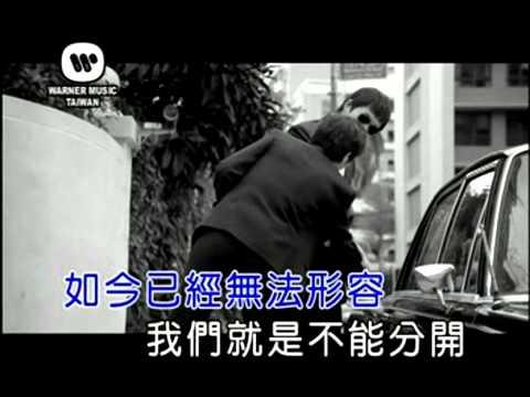 菲尼斯-Marry me(cv蕭敬騰)
