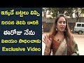 Sri Reddy Appreciates Telangana Govt. Over Sexual Harassment Cases