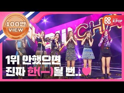 [Showchampion behind EP.106] G I-DLE is the number one singer Encore Song