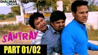 Santray Hyderabadi Movie Part 01/02 || Mast Ali, Akbar BinTabar, Tanya - Shalimarcinema