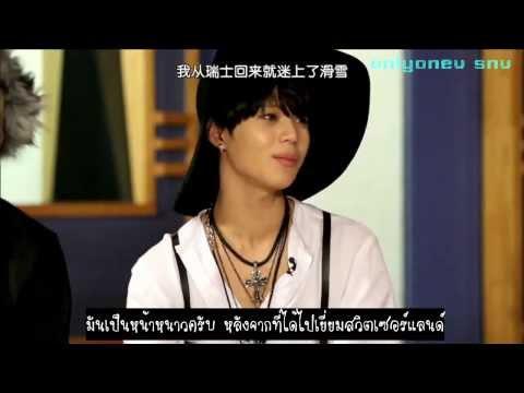 [THAI SUB] ♥ ชายนี่ - อะซองฟอร์ยู พาท 1 ♥