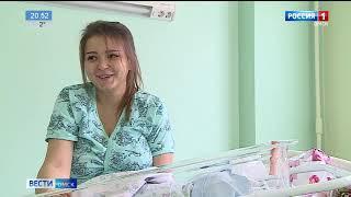 Первый новорождённый в этом году появился на свет в омском роддоме №6