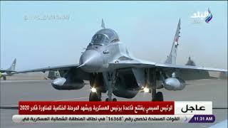 الرئيس السيسى يشهد مناورة قادر 2020 -