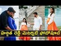Dil Raju Daughter Hanshitha Reddy Maternity Photoshoot Adorable Moments