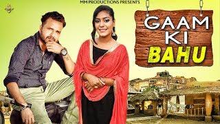 Gaam Ki Bahu – Monika Sharma