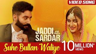 Suhe Bullan Waliye – Sippy Gill – Jaddi Sardar
