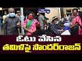 Tamilisai Sounderarajan Casts Her Vote For Tamilnadu Elections 2021   Top Telugu TV