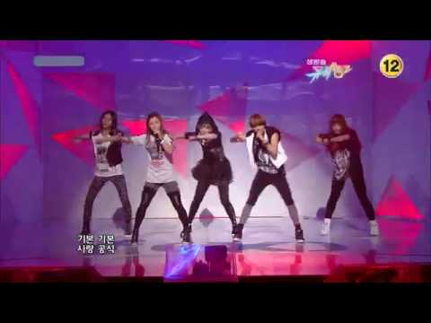 [LIVE] f(x) - NU ABO  ( May_07_10 ) comeback stage HD