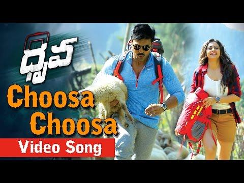 Choosa-Choosa-Video-Song-Promo---Dhruva---Ram-Charan--Rakul-Preet