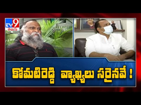 Jagga Reddy reacts over Komatireddy comment on Revanth Reddy