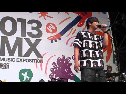 2013.07.06-2013GMX金曲音樂節-小鬼黃鴻升-村上的貓