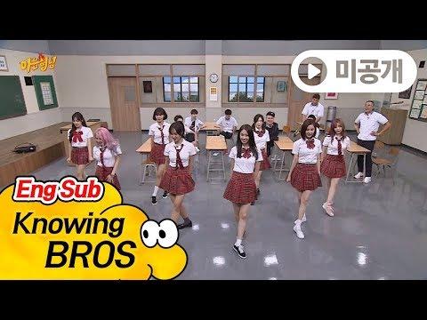 [미공개] 완.전.체 소녀시대(!) 자동 추억 소환 '소원을 말해봐'☆ 아는 형님 88회