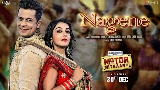 Nagene – Sukhwinder Singh – Jyotica Tangri – Motor Mitraan Di