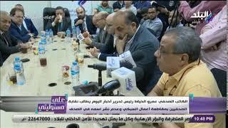 عمرو الخياط يطالب نقابة الصحفيين بمقاطعة أعمال المن ...