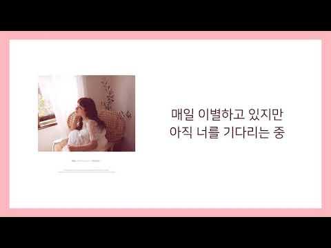 [Lyrics/가사] Ben - 열애 중