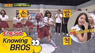 (손발 척척) 역시 10년 내공 소녀시대(Girl's Generation)(!) '리듬'이 있는 춤사위♪ 아는 형님(Knowing bros) 88회