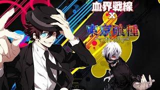 Kekkai sensen ending - Tokyo ghoul versión