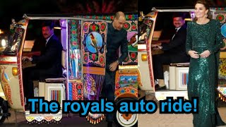 Kate Middleton and Prince William arrive to Pakistan recep..