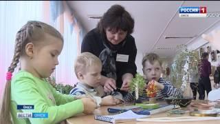 В областной станции юных натуралистов прошел ежегодный фестиваль детского творчества