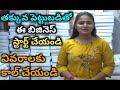 🔥New Business Ideas in Telugu | 👕 Latest Business Ideas 2021 |👚 High Profit Business Ideas Telugu