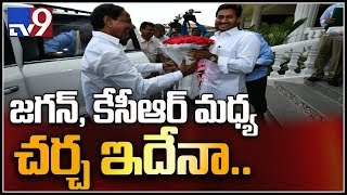 KCR-Jagan bonhomie raises eyebrows in political circles..
