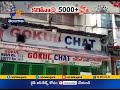 Gokul Chat owner tested positive for Coronavirus in Hyderabad