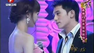 Roy Chiu & Tang Yan kiss