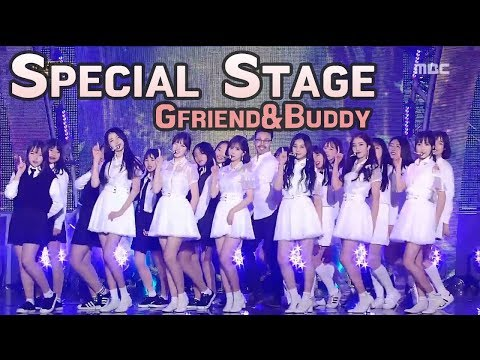GFRIEND&BUDDY - Special Stage, 여자친구&버디 - 스페셜 무대 @2017 MBC Music Festival