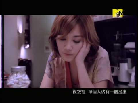 梁靜茹-愛情之所以為愛情MV