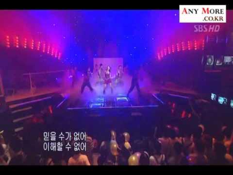 유니(yuni)-가 ..마지막 방송분