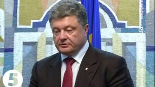 Порошенко: Чем закончились переговоры в Минске