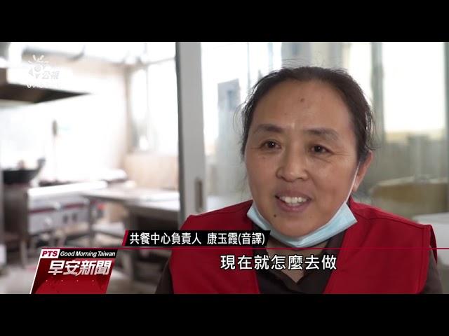 中國面臨人口老化 學者預測2050年勞動人口僅總人口一半