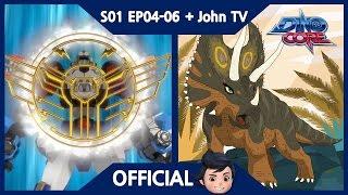 [DinoCore] S01 & John TV | Level 5 Union! Ultra D-Buster! Saber's Speed! | Pentaceratops | EP04-06